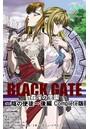 BLACK GATE 姦淫の学園 〜陰の使徒〜 後編 Complete版【フルカラー】