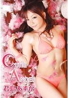 縲仙菅蟲カ縺ゅ☆縺句�咏悄髮�縲舛utie Angel