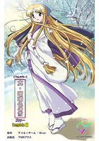 真・瑠璃色の雪シリーズ Complete版【フルカラー】