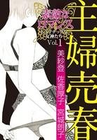 素敵なロマンス〜ドラマチックな女神たち〜