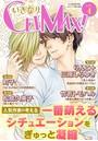 いきなりCLIMAX! Vol.4