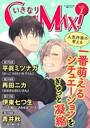 いきなりCLIMAX! Vol.7