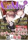 いきなりCLIMAX! Vol.13