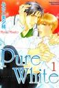 Pure White【分冊版】 1
