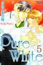Pure White【分冊版】 5