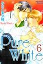 Pure White【分冊版】 6