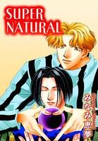 SUPER NATURAL(単話)
