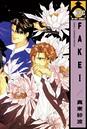 FAKE I