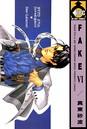 FAKE VI