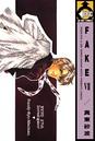 FAKE VII