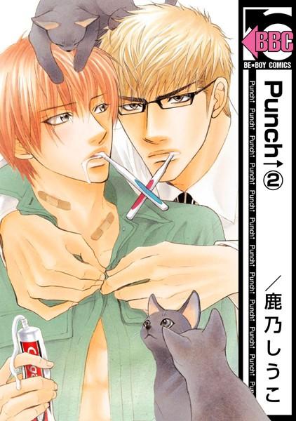 Punch↑ (2)