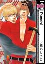 Punch↑ (1)