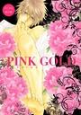 PINK GOLD1【デジタル・修正版】
