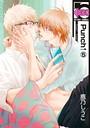 Punch↑ (5)