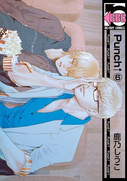 Punch↑ (6)