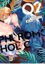フェロモホリック 2【電子限定かきおろし付】