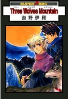 Three Wolves Mountain【期間限定 試し読み増量版】