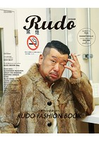 RUDO 2018 AW