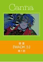 MADK3(単話)