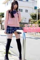 女子校生 先輩、一緒に帰ってくれませんか… 椎名香奈江