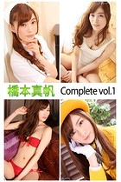 讖区悽逵溷ク� Complete vol.1