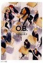 O.B.1