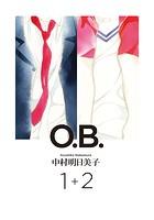 O.B.[完全版]