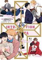 introduction- 春田作品集 -