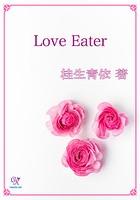 Love Eater