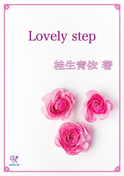 Lovely step