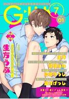 G-Lish2021年7月号 Vol.1