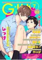 G-Lish2021年7月号 Vol.2
