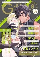 G-Lish 2021年8月号 Vol.1