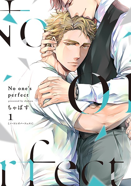 【恋愛 BL漫画】Noone'sperfect