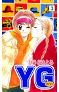 YG(ワイジー) 3巻