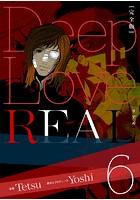 Deep Love REAL 〔完全版〕 6巻