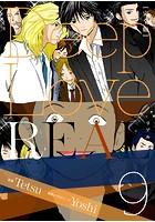Deep Love REAL 〔完全版〕 9巻
