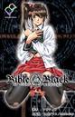 【フルカラー】Bible Black【分冊版】 第二章