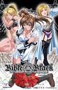 【フルカラー】Bible Black 第三章 Complete版