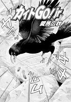 カイトGO! Jr Vol.18