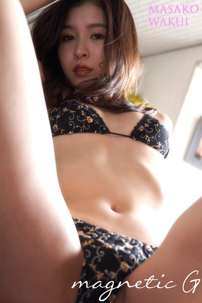 magnetic G 和久井雅子『moisture』