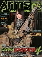 月刊アームズマガジン 2012年5月号
