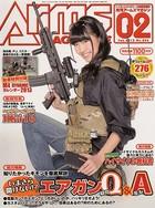 月刊アームズマガジン 2013年2月号