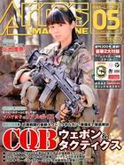 月刊アームズマガジン 2013年5月号