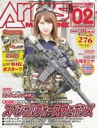 月刊アームズマガジン 2015年2月号
