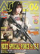 月刊アームズマガジン 2015年6月号
