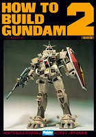 HOW TO BUILD GUNDAM 2