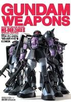 機動戦士ガンダム/ガンダムウェポンズ マスターグレードモデル 'MS-06R ザクII' 編