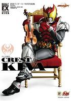 仮面ライダーキバ特写写真集[CREST of KIVA]【復刻版】