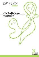 繝斐げ繝槭Μ繧ェ繝ウ
